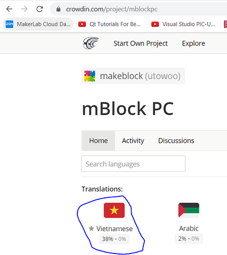 mblockTranslateWeb