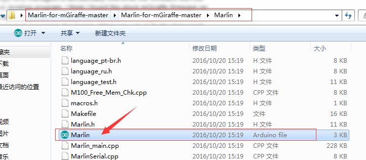 mGiraffe Firmware? - 3D Printer - Makeblock Forum